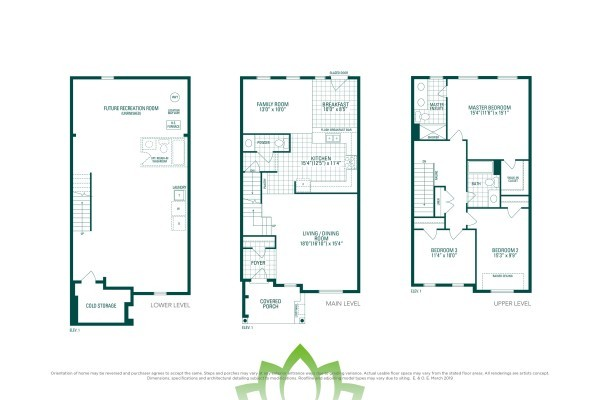 Horizon 1 Floorplan